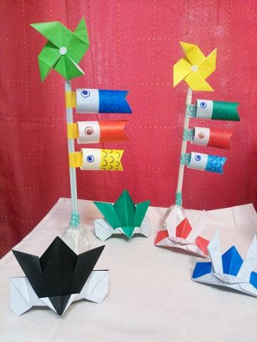 クリスマス 折り紙 折り紙 こいのぼり : mogumogu0215.blog.fc2.com