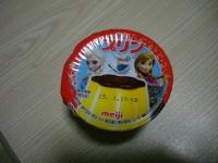 2008_0101_000010-IMGP3887.jpg