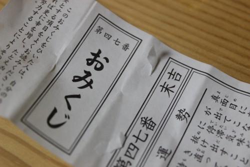 HATUMO07.jpg