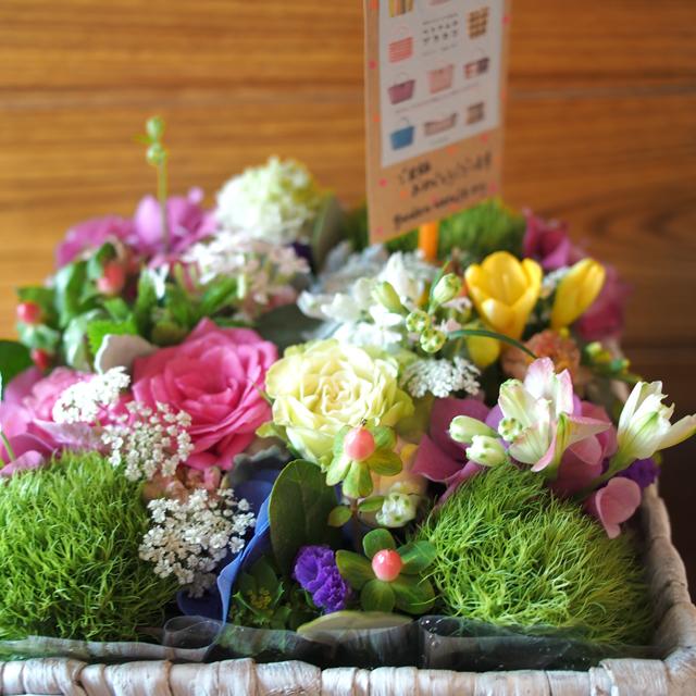お花のアレンジメント
