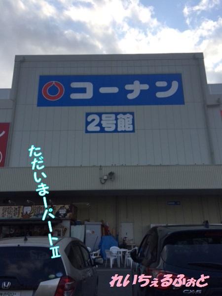 DPP_7408.jpg