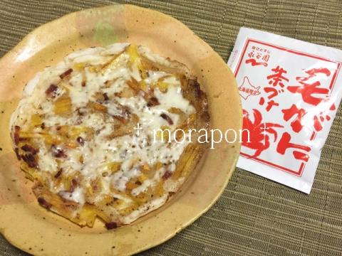 150117 餅ポテトピザ-1