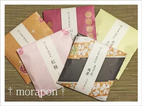 150214 京洛辻が花の京茶漬-1