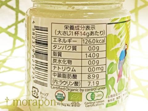 150330 鶏と野菜のココナツオイル炒め-2