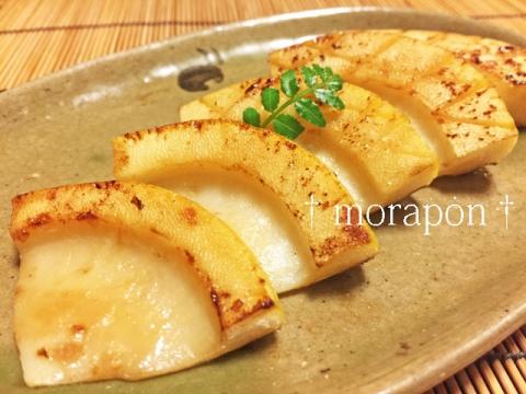 150425 筍の山葵醤油焼き
