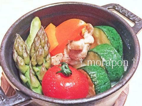 150510 夏野菜と鶏のカマンベールチーズ焼き