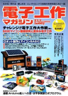 【新品キット】TTHMA-5744 ハンダ付けキット 真空管&トランジスタ ハイブリット・ミニ・アンプ