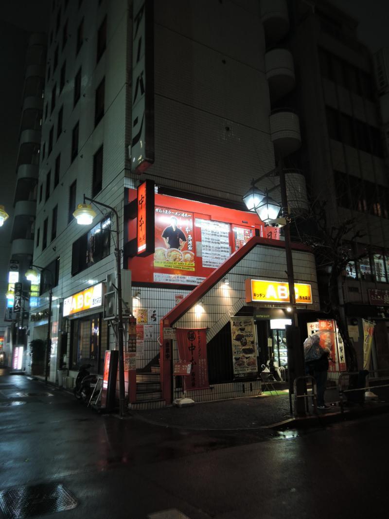 蒙古タンメン中本西池袋店
