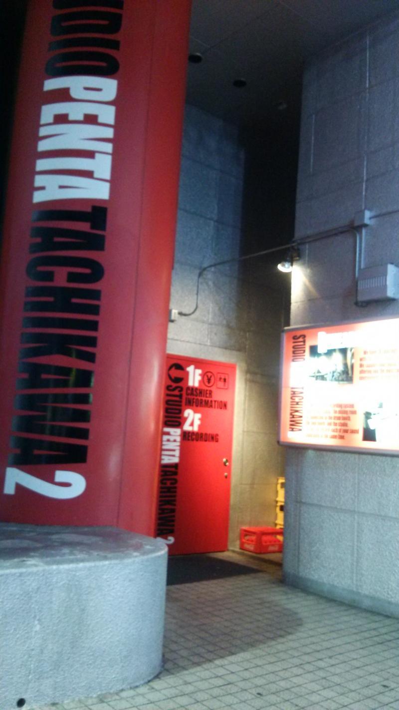 スタジオ ペンタ立川2号店
