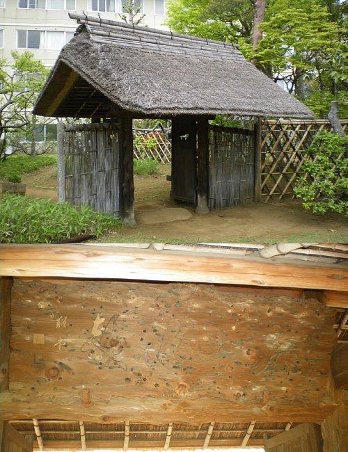 旧堀田邸・萱門