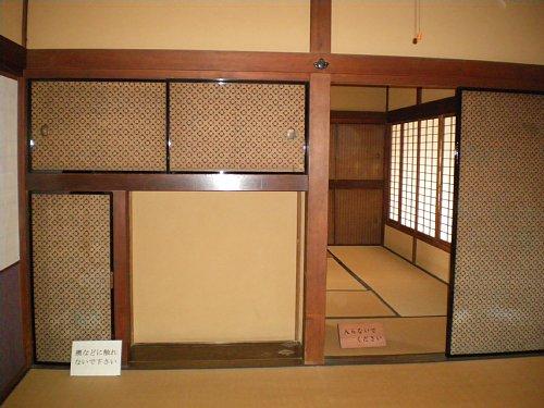 旧堀田邸・役女詰所