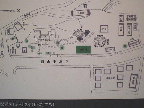 旧朝倉家住宅・配置図