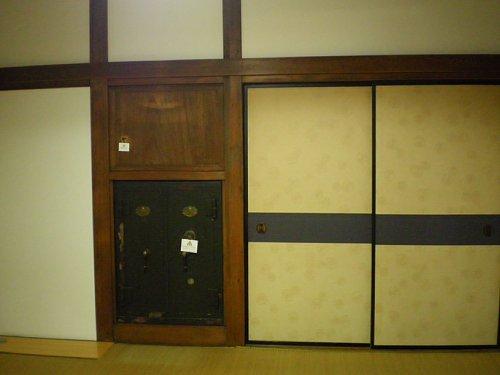 旧朝倉家住宅・事務室