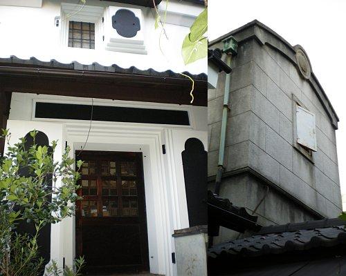 平楽寺書店9