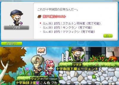 Maple150307_225820.jpg