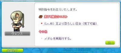 Maple150307_230133.jpg
