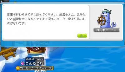 Maple150307_230501.jpg