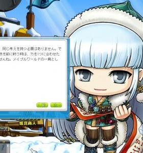 Maple150403_213155.jpg