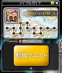 Maple150403_223836.jpg