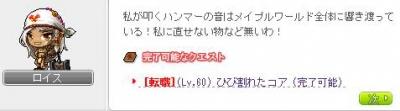 Maple150403_224442.jpg