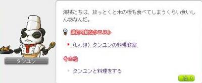 Maple150404_205744.jpg