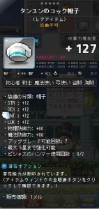 Maple150404_222101.jpg