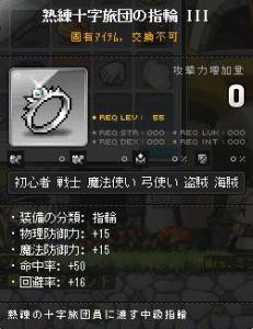 Maple150404_223304.jpg