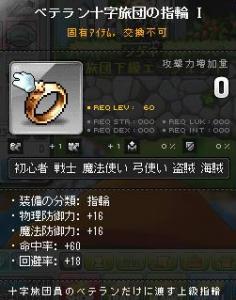 Maple150407_135454.jpg