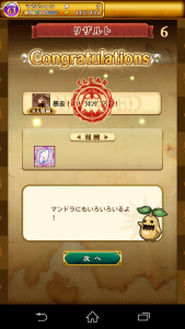 Screenshot_2015-04-07-21-02-44.png