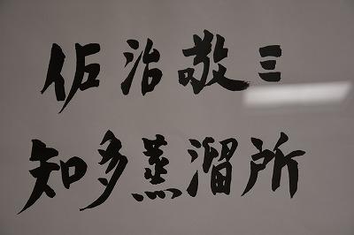 150701_5.jpg