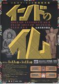 Tohaku2 001
