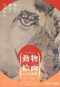 Fuchu1 001