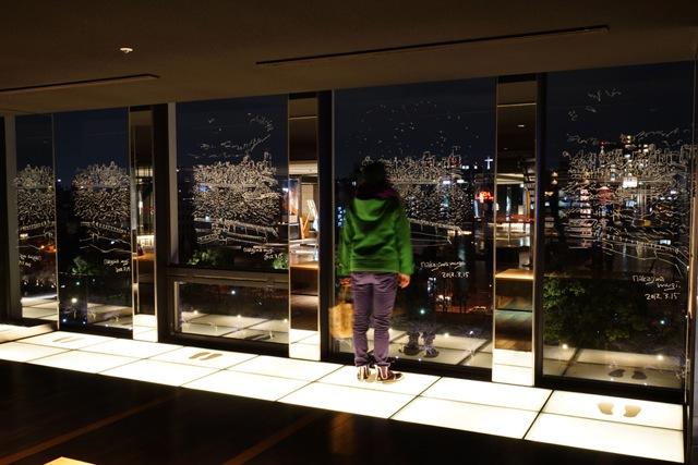 4-2012天満橋中島麦nakajimamugi