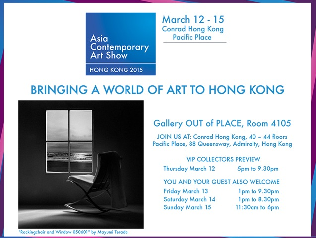 Asia_Contemporary Art_Show_Hong Kong_中島麦nakajimamugi