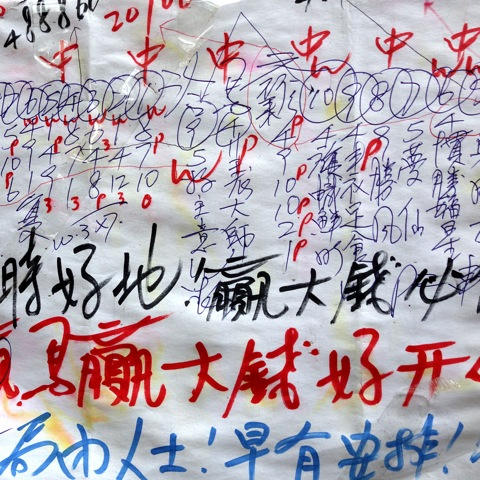 香港写真色彩HONGKONGphoto3