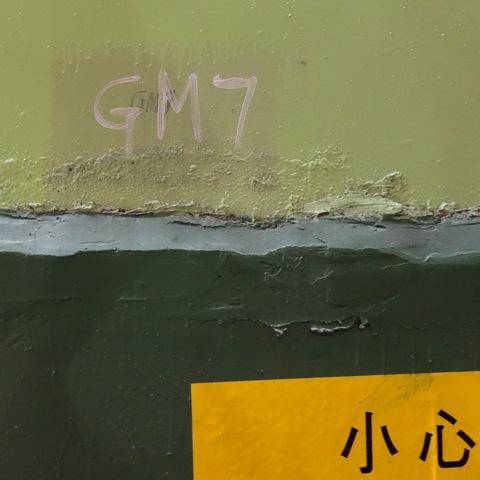 香港写真色彩HONGKONGphoto6