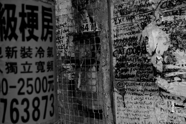 香港写真モノクロ白黒HONGKONGphoto13