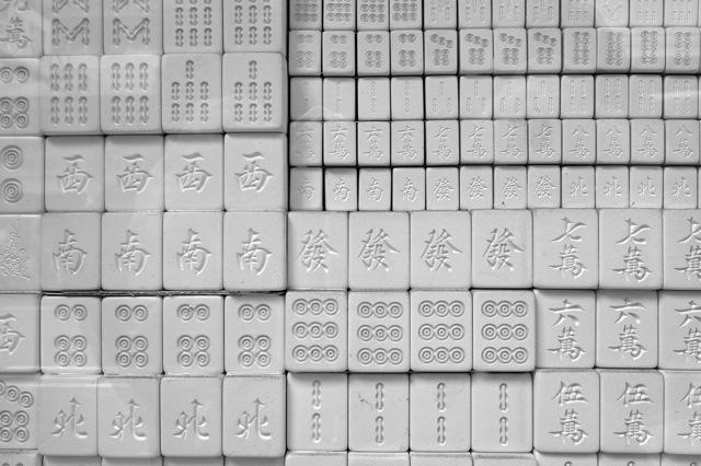 香港写真モノクロ白黒HONGKONGphoto12