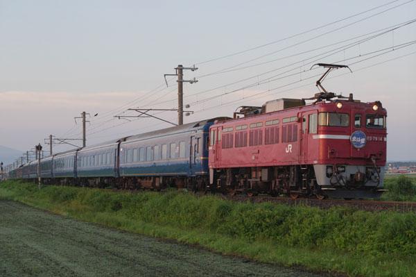 150705aburakawa-8007.jpg
