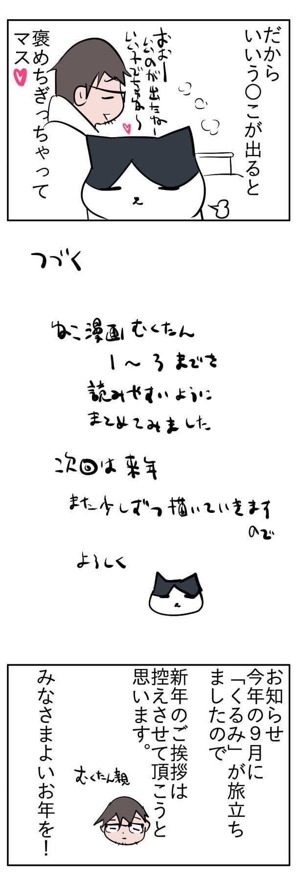 2014 12 27 4