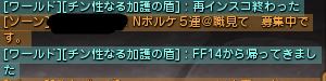 DN 2015-03-22 01-56-40 Sun