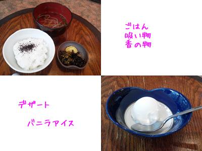お昼の会席料理 5
