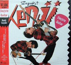 kenji suzuki electric guitar1
