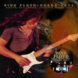 pink floyd 1971 osaka
