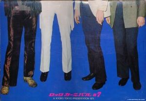 zep 1971b