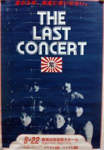 murasaki last concert