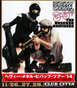 Brecker Brothers2