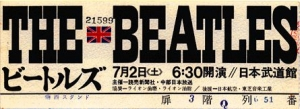 beatles japan2