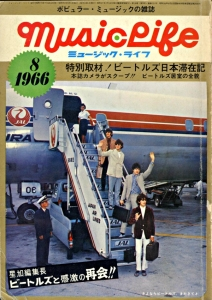 beatles japan back