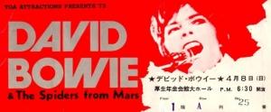 DAVID_BOWIE japan2